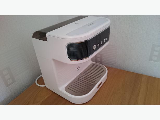 Breville hot water drinks machine