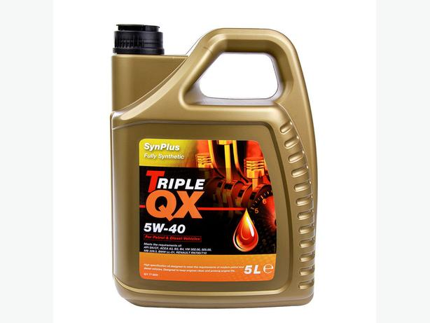 CAR OIL! 5 30 5 40 10 40 FROM £13 5 LITRES! ANTI FREEZE