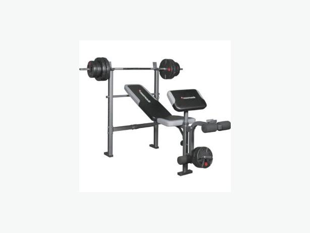 Maximuscle weights Bench and Bar with 35 Kg weights. Can ...