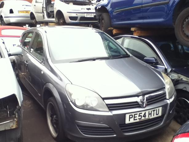 VAUXHALL ASTRA 1.6 PETROL BREAKING FOR SPARES