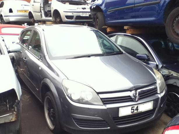 VAUXHALL ASTRA H MK5 BREAKING FOR SPARES PETROL