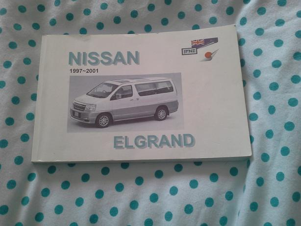 Nissan elgrand english manual