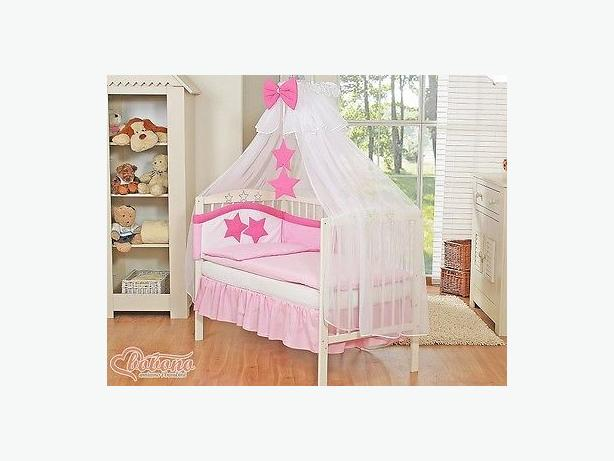 Beautiful baby girls cot bed canopy BRAND NEW