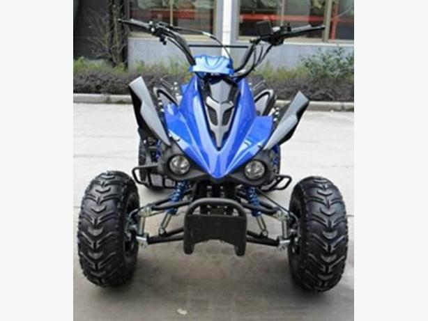 125cc quad bike