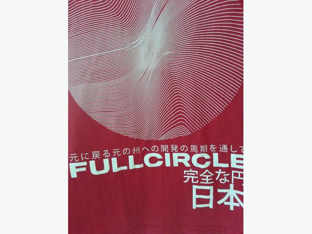 Men's/Boys Full Circle T-shirt