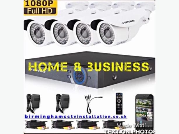 HD HOME CCTV SYSTEM