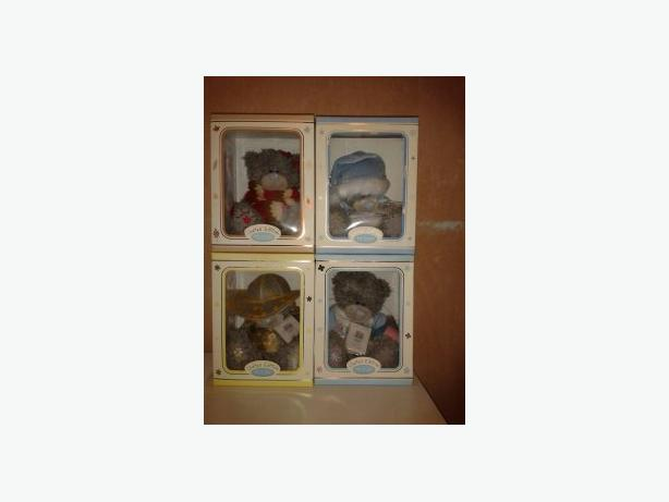 Large selection of metoyou boxed bears