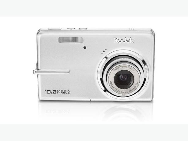 kodak digital camera 10.2 mp