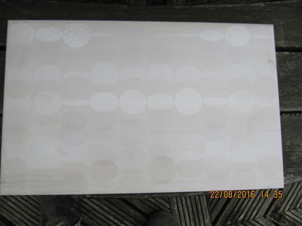 ceramic tiles size 40cm x 25cm approx x 50 beige
