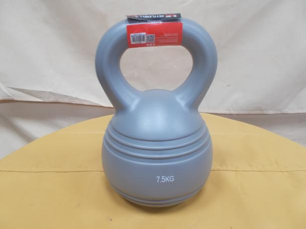 Body Sculpture 7.5kg Kettlebell