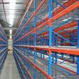 fabrication, racking, mezzanine floors or factory clearance