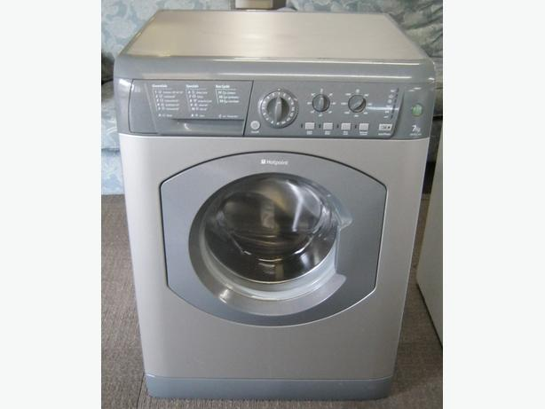 Hotpoint Silver Washing Machine, 7kg Capacity, 1400 Spin, 6 Month Warranty