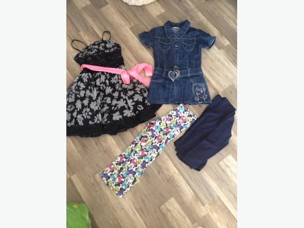 girls bundle