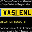 jaguar xtype 2:5v6 Arsenal number plate worth £££££££