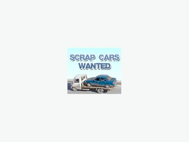 WANTED: SCRAP CARS& VANS WANTED