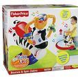spin &' bounce zebra