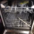 bosh dishwasher