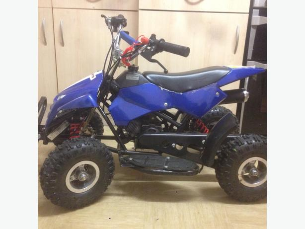 50cc quad for sale