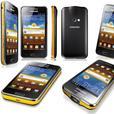 Samsung galaxy beam projector phone ( RARE PHONE )