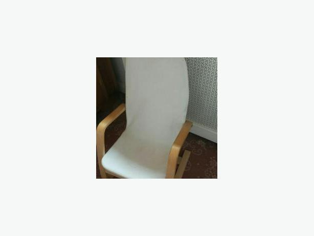Ikea rockling chair