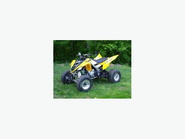 WANTED: road legal quad (project)