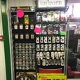 Dart Boards & Dart Centers @ Proline Tackle