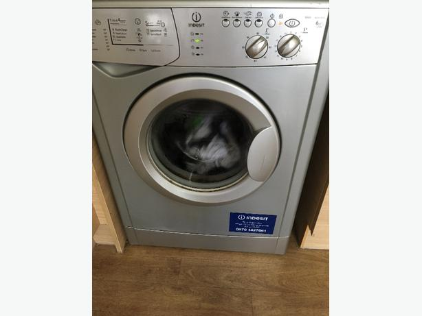 idsesit washing machine