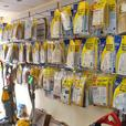 Vacuum Cleaner shop Business for sale in Kidderminster.