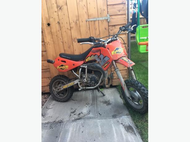 50cc scram swaps