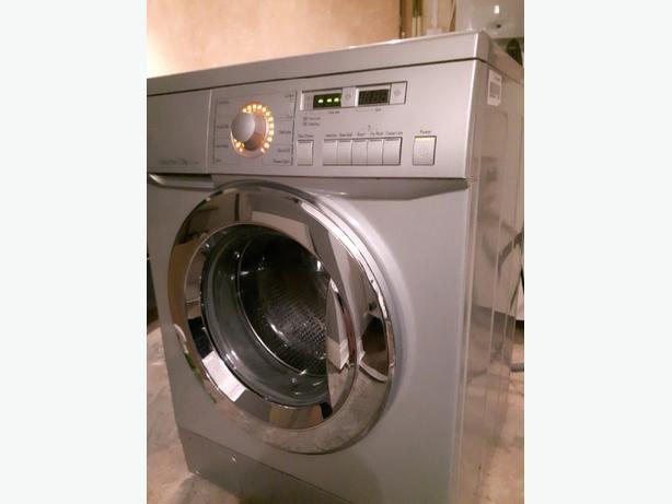 LG washing machine 7.5kg washer 1200 spin