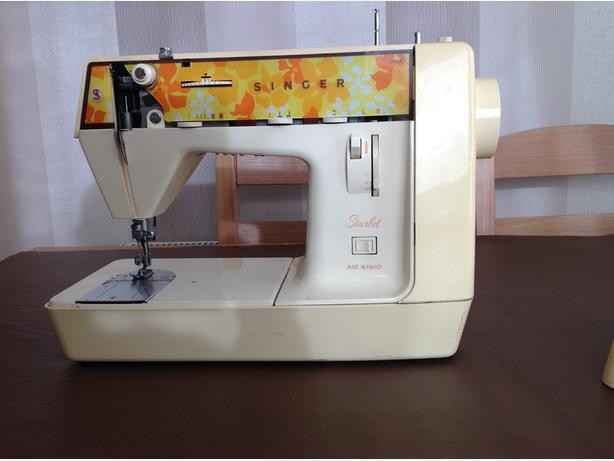 Singer Starlet Sewing Machine (Price Reduced)