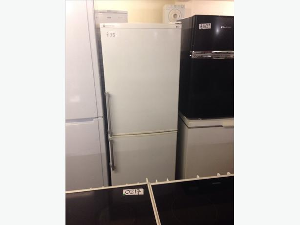 LG WHITE FRIDGE FREEZER