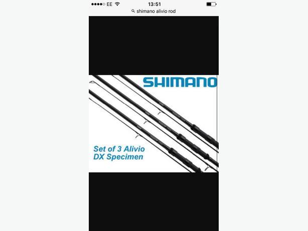 shimano alivio carp rods