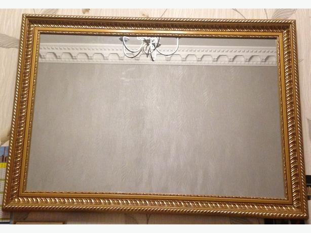 GOLD MIRROR GOOD CONDITION ******OPEN TO OFFERS