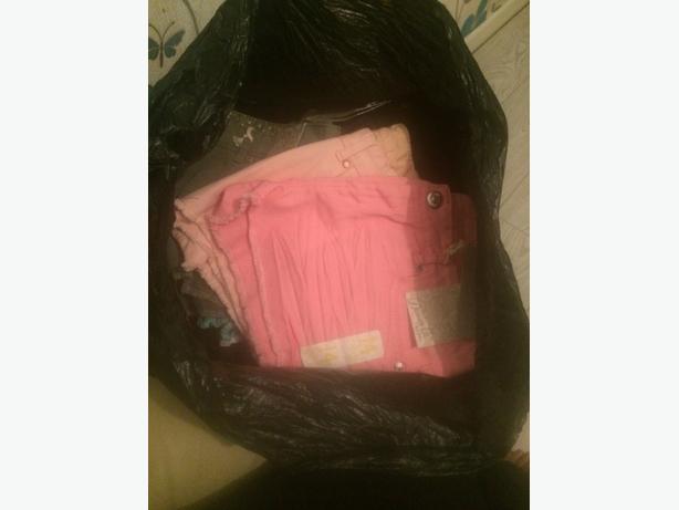 bundle clothes 12-14
