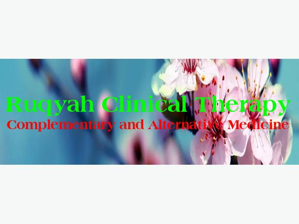 Ruqyah Clinical Therapy