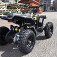 RAPTOR ELECTRIC MIDI QUAD BIKE NEW 36v 3 SPEED SUIT AGE 4 -12 SALE SALE SALE