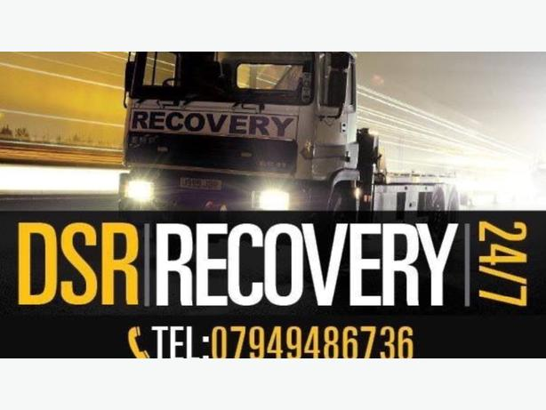 DSR Recovery