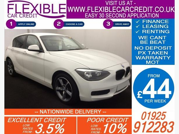 2013 BMW 116D 2.0 ES DIESEL MANUAL HATCHBACK 71K