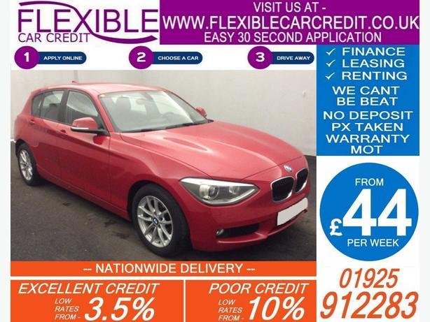 2012 BMW 116i 1.6 SE PETROL MANUAL HATCHBACK 23K