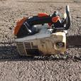 STIHL MS 200 T chainsaw