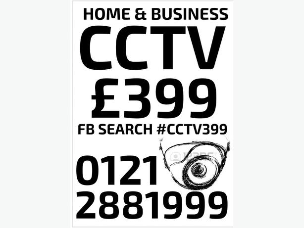 CCTV INSTALLATION LOW COST