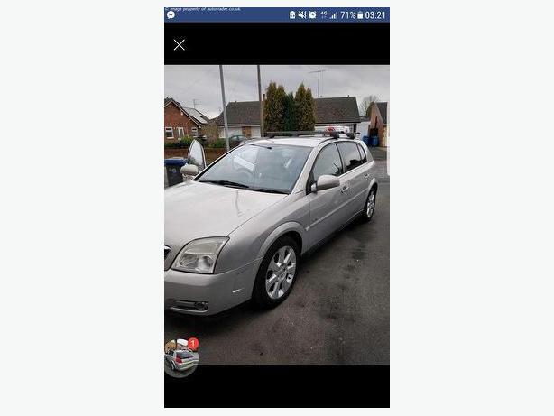 Vauxhall signum 1.9cdti 120bhp