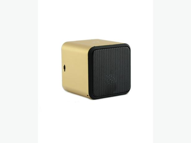 Kitsound Cube Wired Portable Speaker - Gold