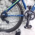 Carrera valour mountain bike