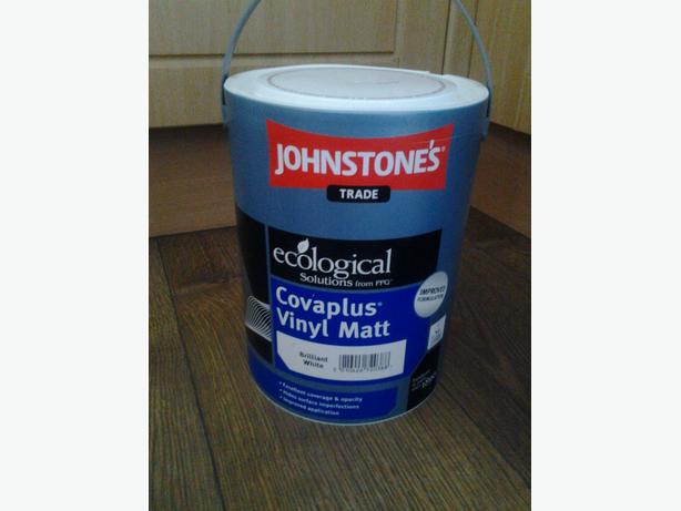 5 LITRES Johnstones brilliant white emultion New !!!