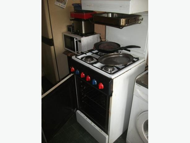 gas cooker,