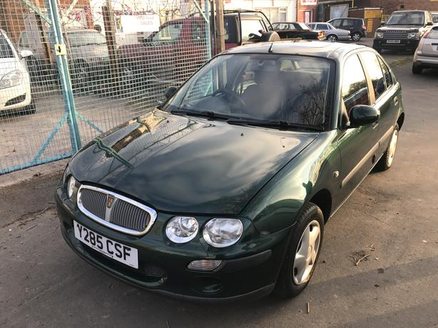 rover 25 lovely car with low miles