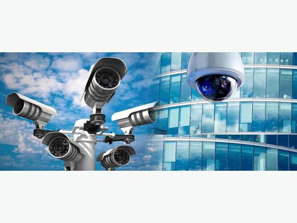 L00K FREE CCTV SECURITY QUOTE