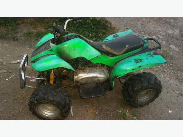 for sale quad